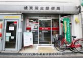 城東蒲生郵便局