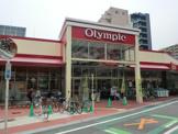 オリンピック 西尾久店