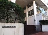 横浜市立港中学校