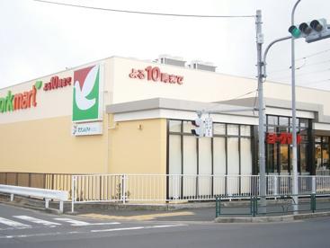ヨークマート 青戸店の画像1