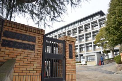 六甲中学校の画像1