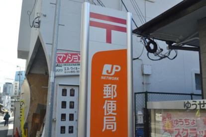 神戸上筒井郵便局の画像1