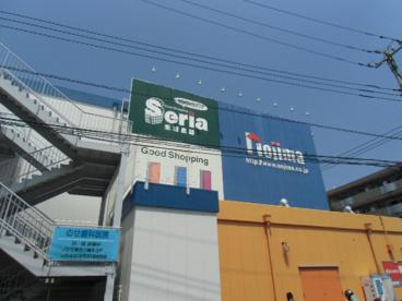 セリア ノジマ東名川崎店の画像1