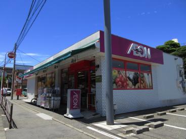 まいばすけっと宮前小台店の画像1