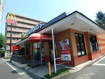 マクドナルド 東名川崎インター店の画像1