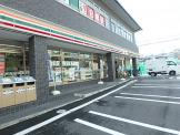 セブンイレブン川崎宮前平駅西店