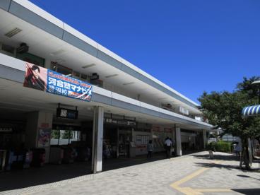 鷺沼駅の画像1