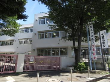 川崎市立 犬蔵小学校の画像1