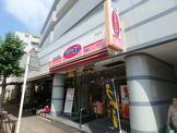 オリジン弁当 宮前平店