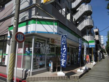 ファミリーマート・宮前平駅前店の画像1