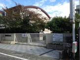 茨木市立玉櫛小学校