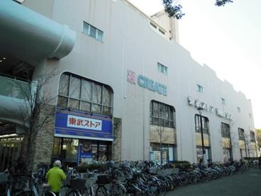 東武ストア 高島平店の画像1