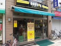 ドトールコーヒーショップ 西永福店