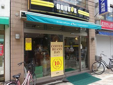 ドトールコーヒーショップ 西永福店  の画像1