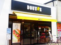 ドトールコーヒーショップ 浜田山店