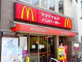 マクドナルド 浜田山店