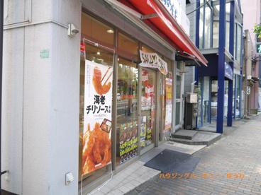 オリジン弁当 目白高田店の画像2