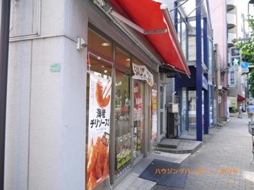 オリジン弁当 目白高田店の画像4