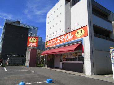 ライフ・東有馬店の画像3