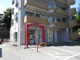 川崎中有馬郵便局