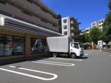 セブン−イレブン川崎有馬6丁目店