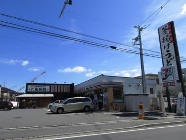 セブンイレブン川崎馬絹南店の画像1