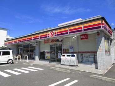 サークルK川崎有馬店の画像1