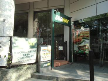 サブウェイ・ティップネス宮崎台店の画像1
