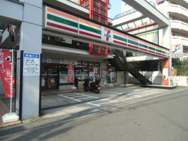 セブンイレブン川崎宮崎2丁目店の画像1
