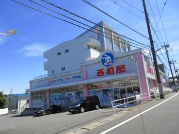 西松屋・川崎馬絹店の画像1