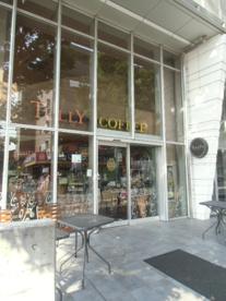 タリーズコーヒー 梶ヶ谷店の画像1