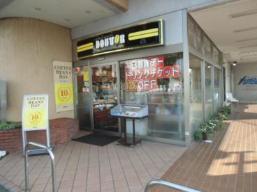 ドトールコーヒーショップ梶が谷店の画像1