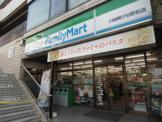 ファミリーマート川崎梶が谷駅前店