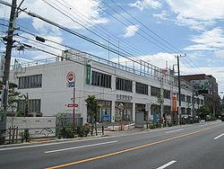 杉並浜田山郵便局 の画像1