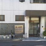 塔ノ山医院