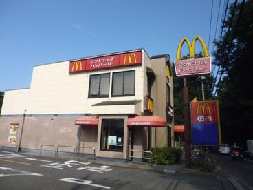 マクドナルド 五日市街道喜平橋店の画像1