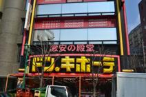 MEGAドン・キホーテ 神戸本店