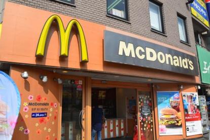 マクドナルド 2号線脇浜店の画像1