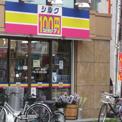 シルク野方店