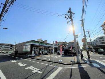 ファミリーマート田柄二丁目店の画像1