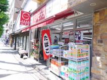 miniピアゴ 雑司が谷2丁目店
