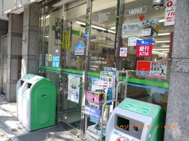 ファミリーマート シンヤ雑司が谷店の画像2