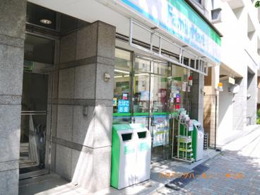 ファミリーマート シンヤ雑司が谷店の画像3
