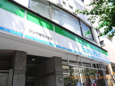 ファミリーマート シンヤ雑司が谷店の画像4