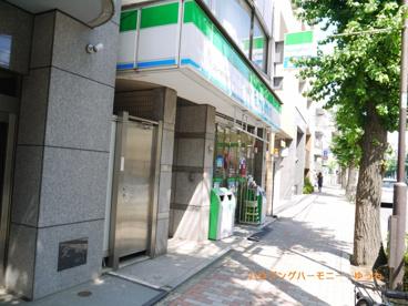 ファミリーマート シンヤ雑司が谷店の画像5