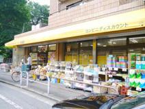 大黒屋 東新町店