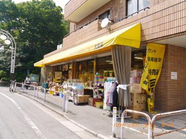 大黒屋 東新町店の画像2