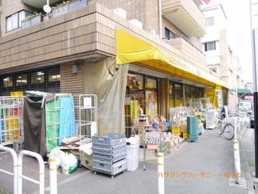 大黒屋 東新町店の画像3