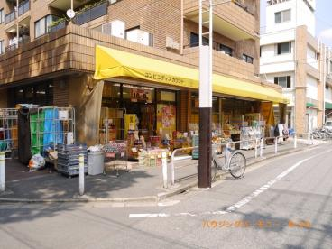 大黒屋 東新町店の画像4