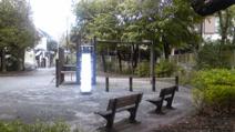 沼袋西公園